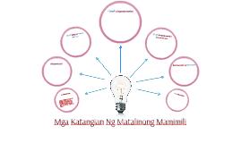 Mga Katangian Ng Matalinong Mamimili By Necodemuz Andrei Bayaborda On Prezi - Matalinong Mamimili PNG