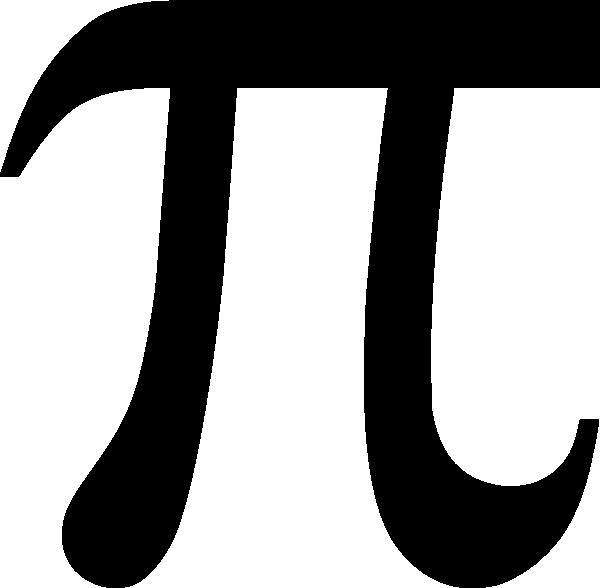 Math Symbols PNG - 59960