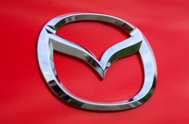 Mazda Logo 640x420