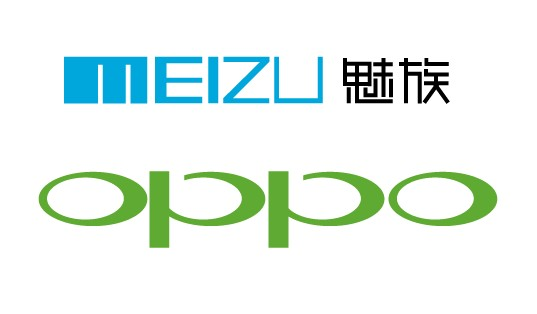 OPPO and the Meizu Vector LOGO - Meizu Logo Vector PNG