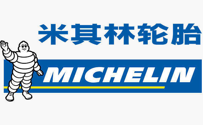 Michelin Tire LOGO, Michelin Tires, Logo, Product Identification Free PNG  and Vector - Michelin Tires Logo Vector PNG