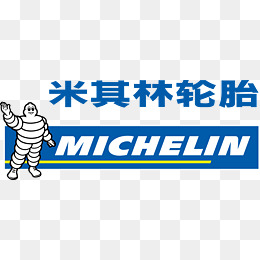 Michelin Tire LOGO, Michelin Tires, Logo, Product Identification PNG and  Vector - Michelin Tires Logo Vector PNG