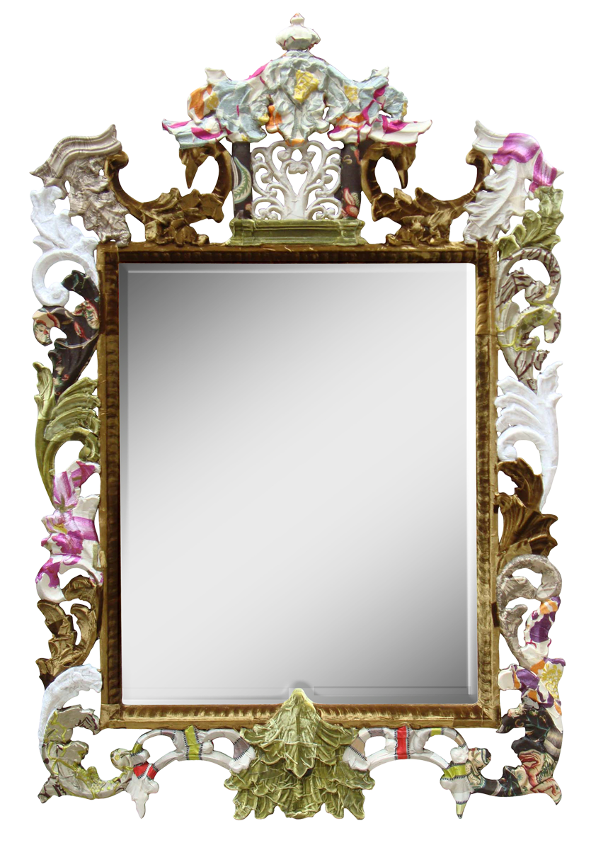 Mirror PNG - 23237