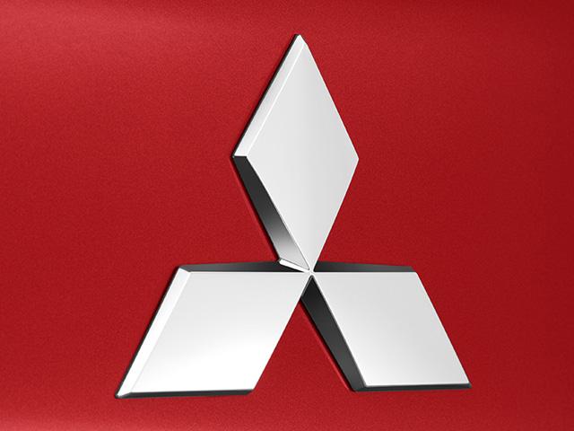 Mitsubishi Logo 640x480 - Mitsubishi HD PNG