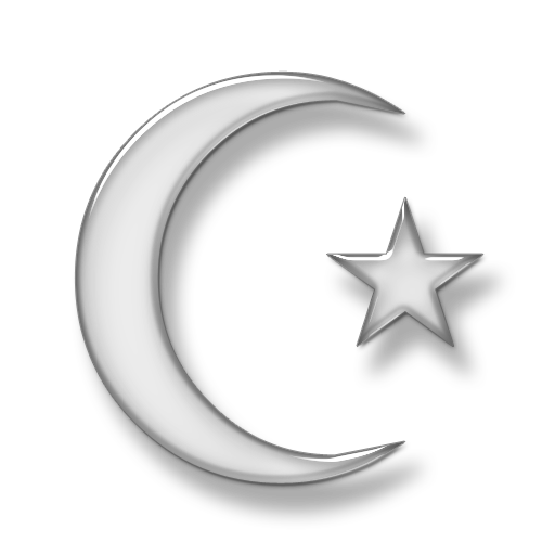 Crescent Moon and Star Icon #022214 » Icons Etc - Moon And Star PNG HD