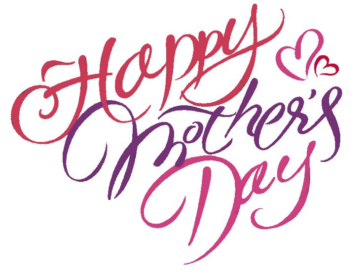 Mothers Day HD PNG - 95039