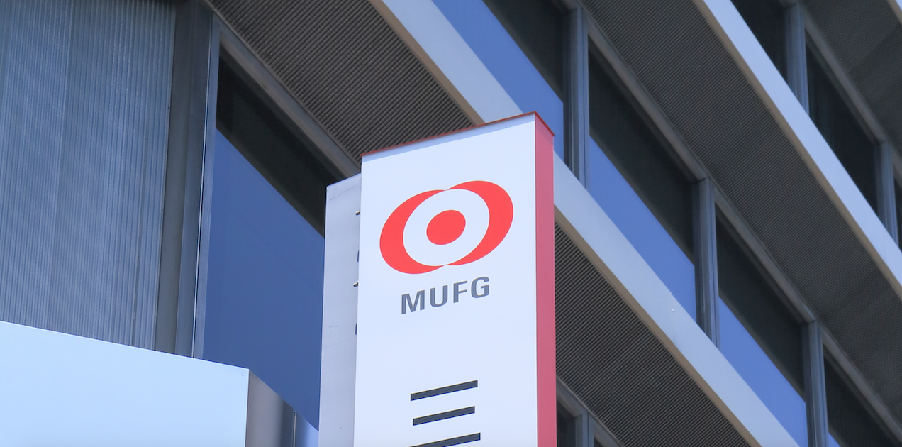 Mufg PNG-PlusPNG.com-1272 - Mufg PNG