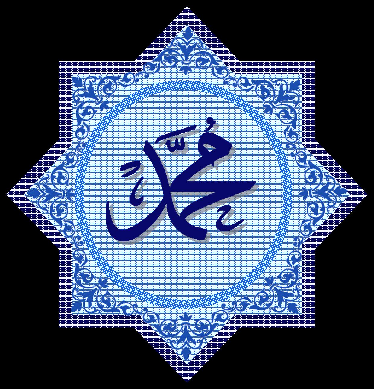 Muhammad PNG - 79732