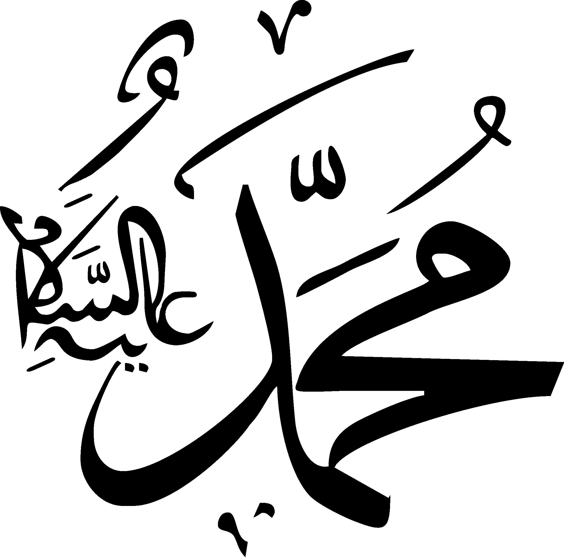 Muhammad PNG - 79722