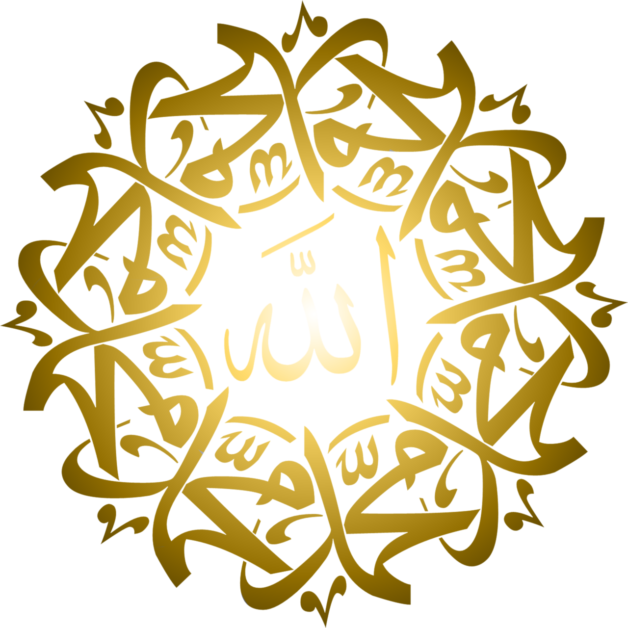 . PlusPng.com Muhammad (PBUHAHP) and Allah Calligraphy Gold by Sheikh1 - Muhammad PNG