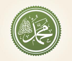 Muhammad.png PlusPng.com  - Muhammad PNG
