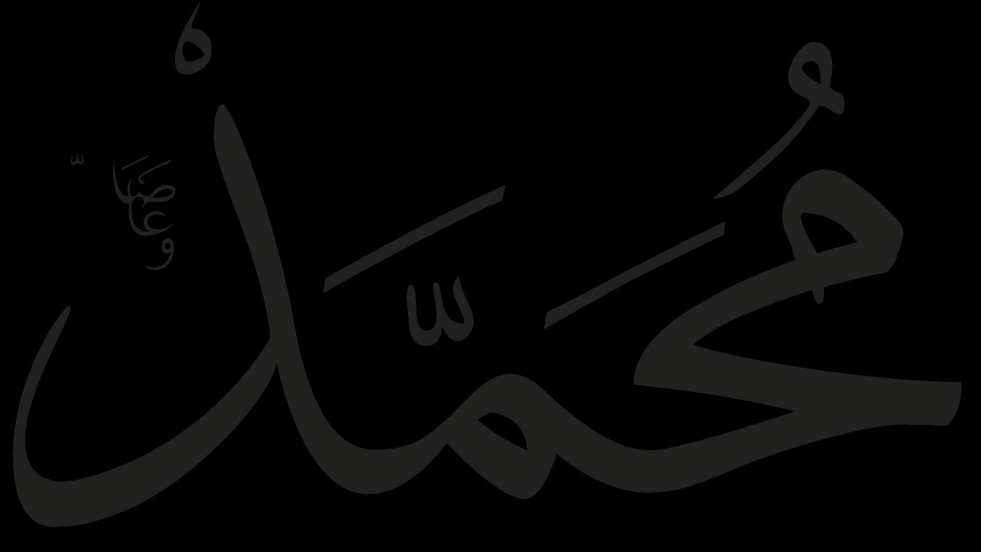 Muhammad PNG - 79720