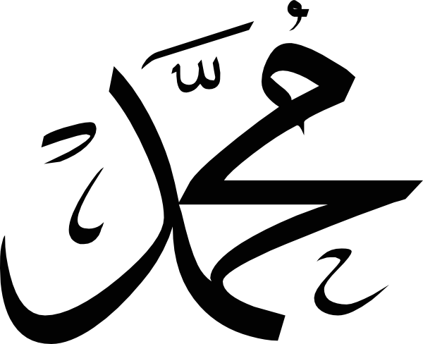 Muhammad PNG - 79719