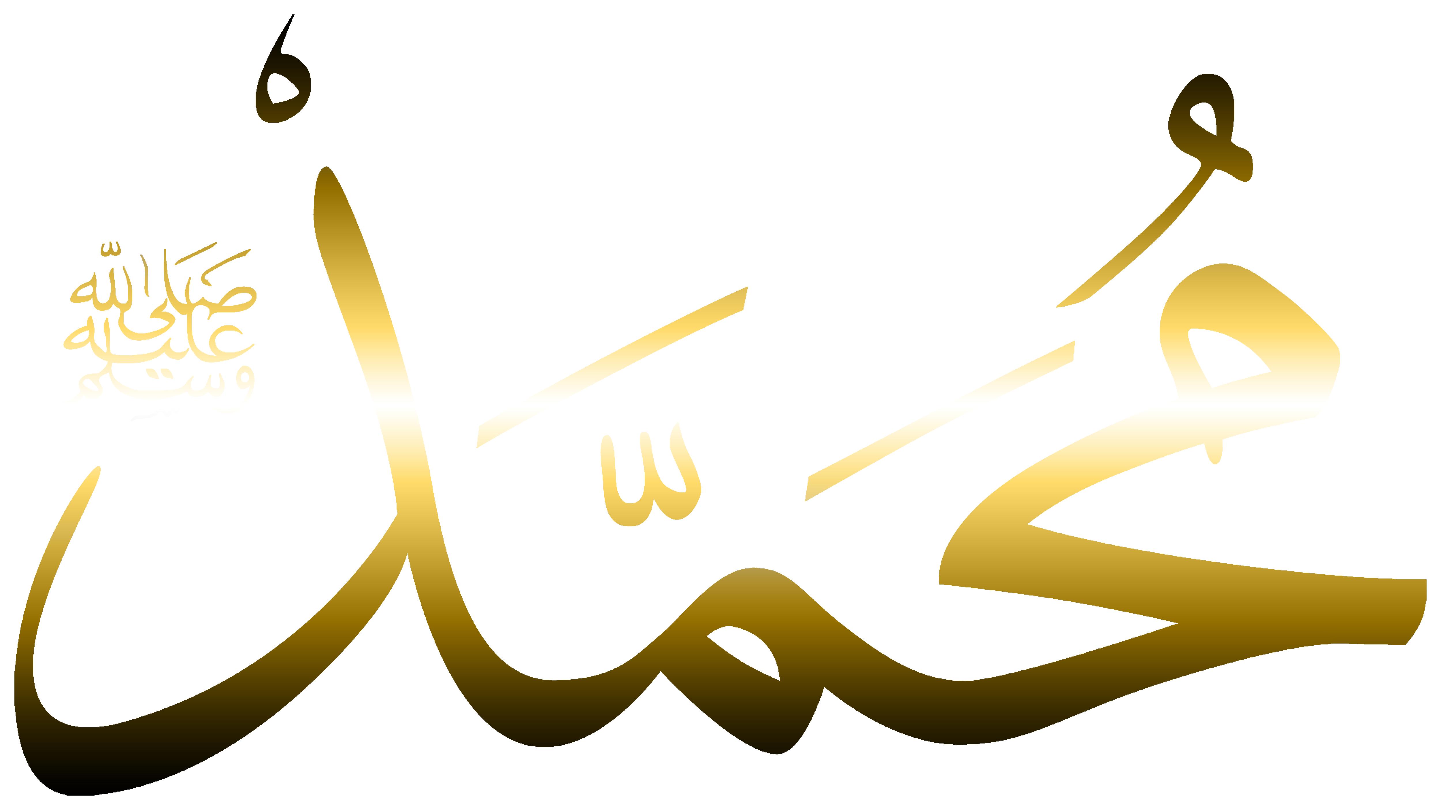 Muhammad PNG - 79726