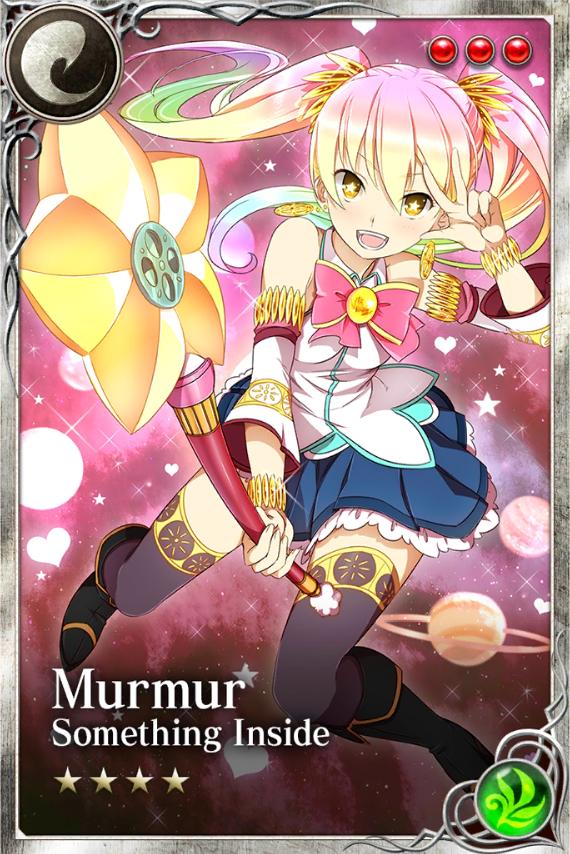 Murmur 2.png - Murmur PNG