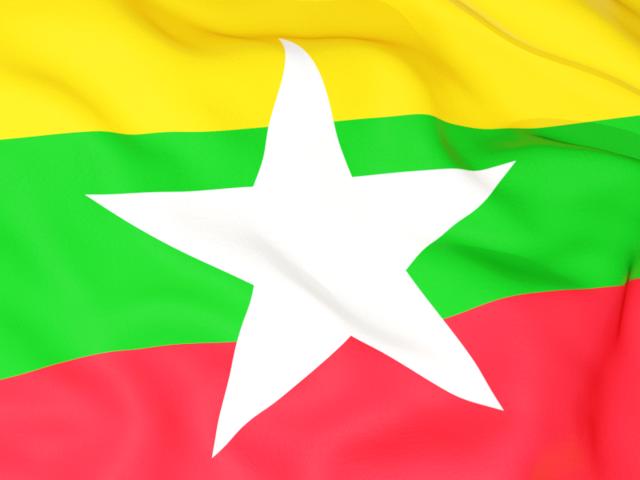 Myanmar Flag PNG - 78328