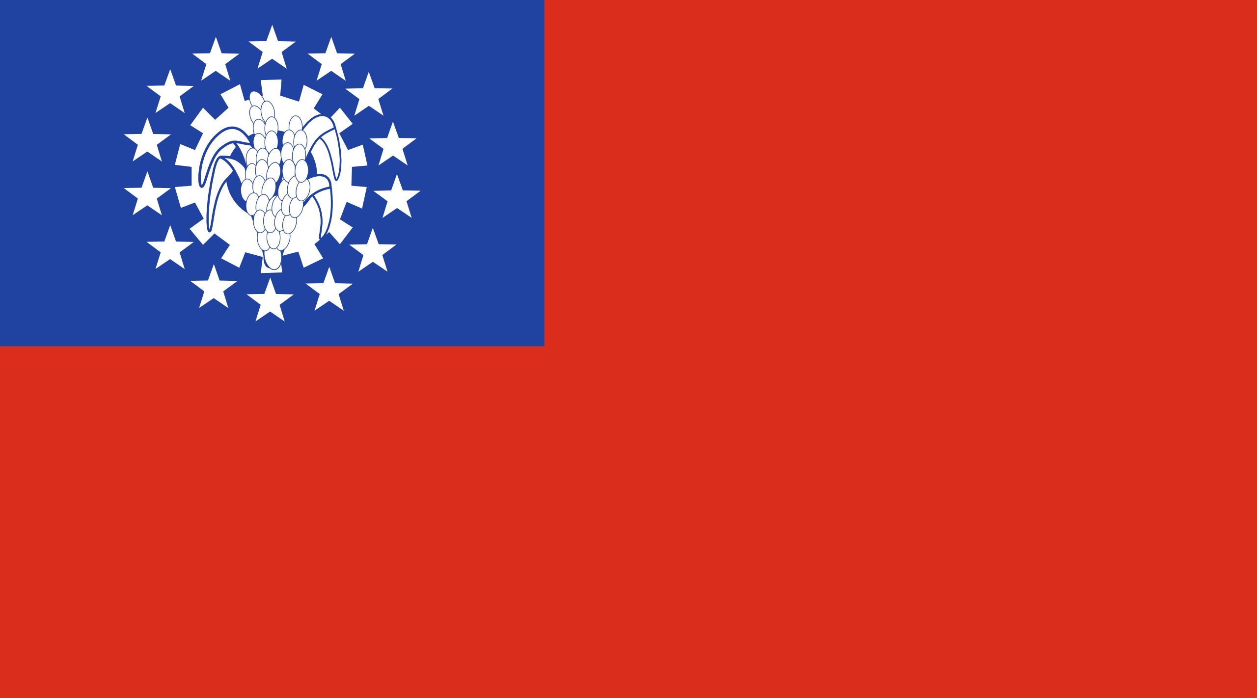 Download a flag or use it on websites - Myanmar Flag PNG
