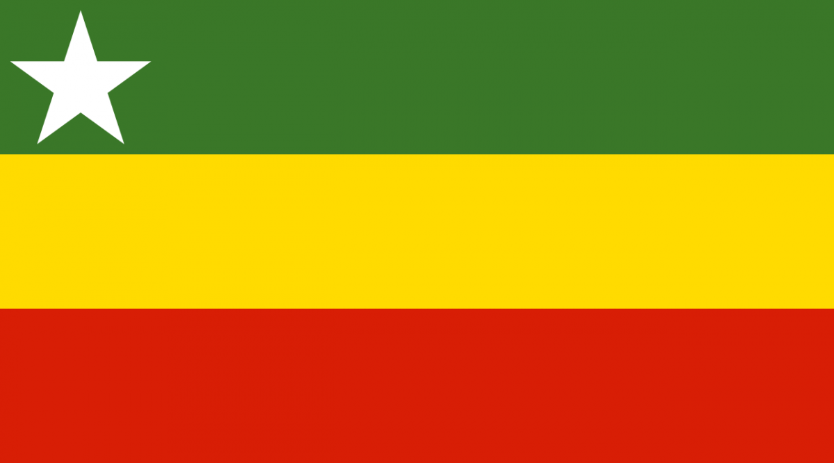 The Flag of the State of Burma (1943 u2013 1945) - Myanmar Flag PNG