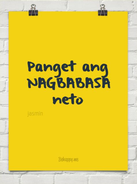Panget ang nagbabasa neto by jasmin #762114 - Nagbabasa PNG