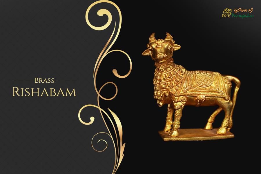 Rishabham represents the mighty Nandi bull who was the - Nandi Bull PNG
