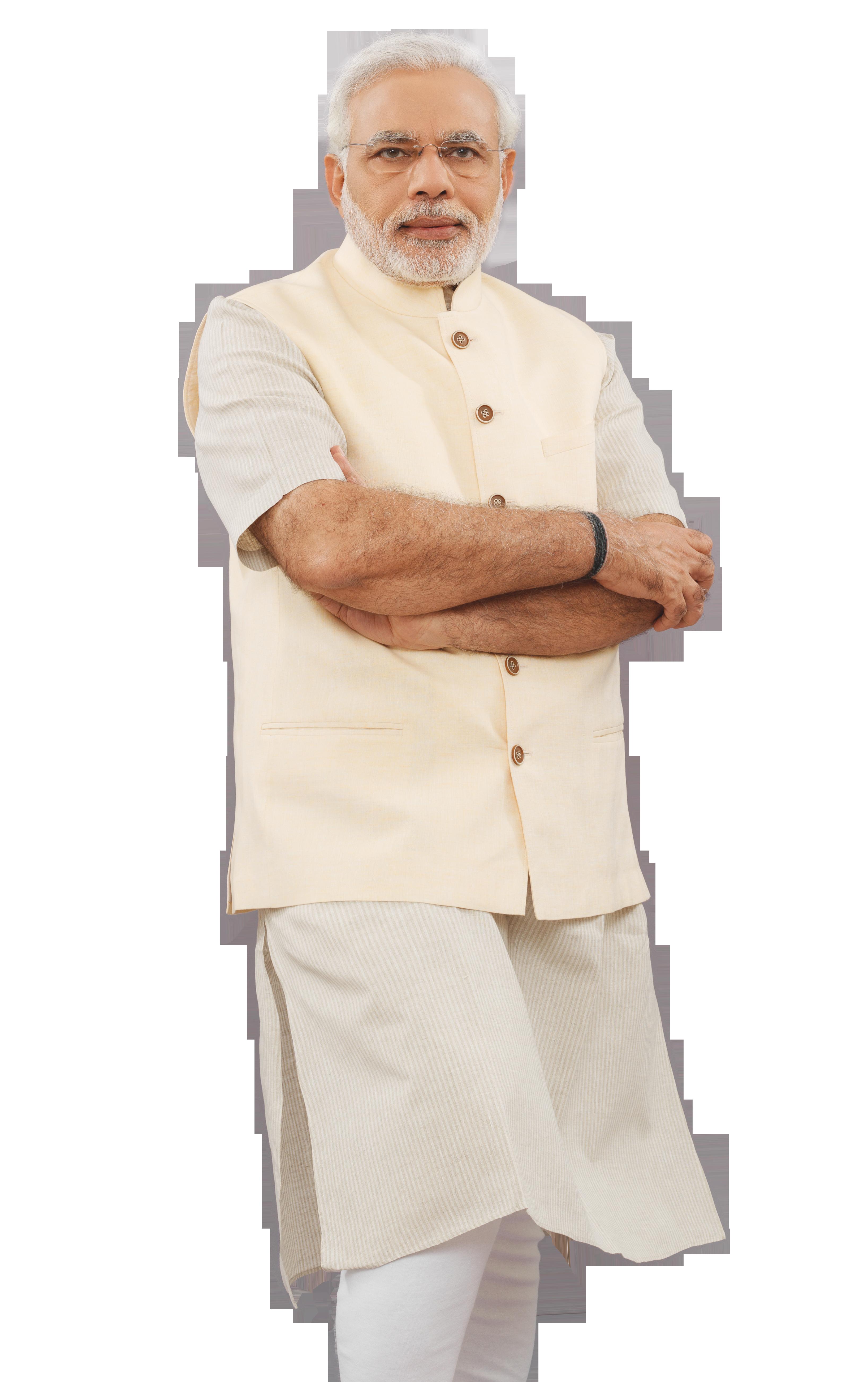 Narendra Modi PNG - 2076
