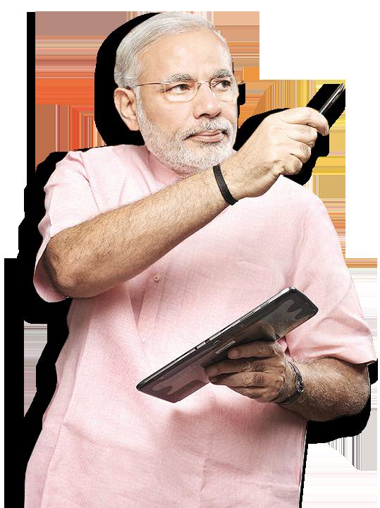 Narendra Modi PNG HD - Narendra Modi PNG