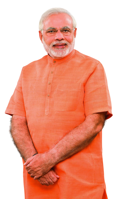 PNG File Name: Narendra Modi