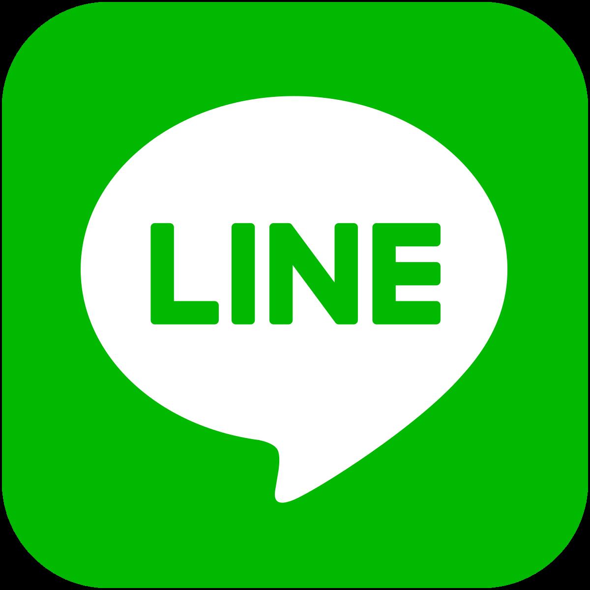 Naver Logo PNG - 35155