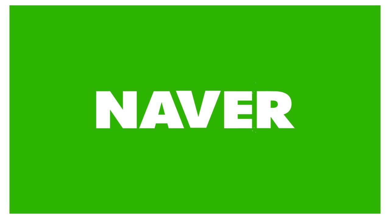 Naver Logo PNG - 35143