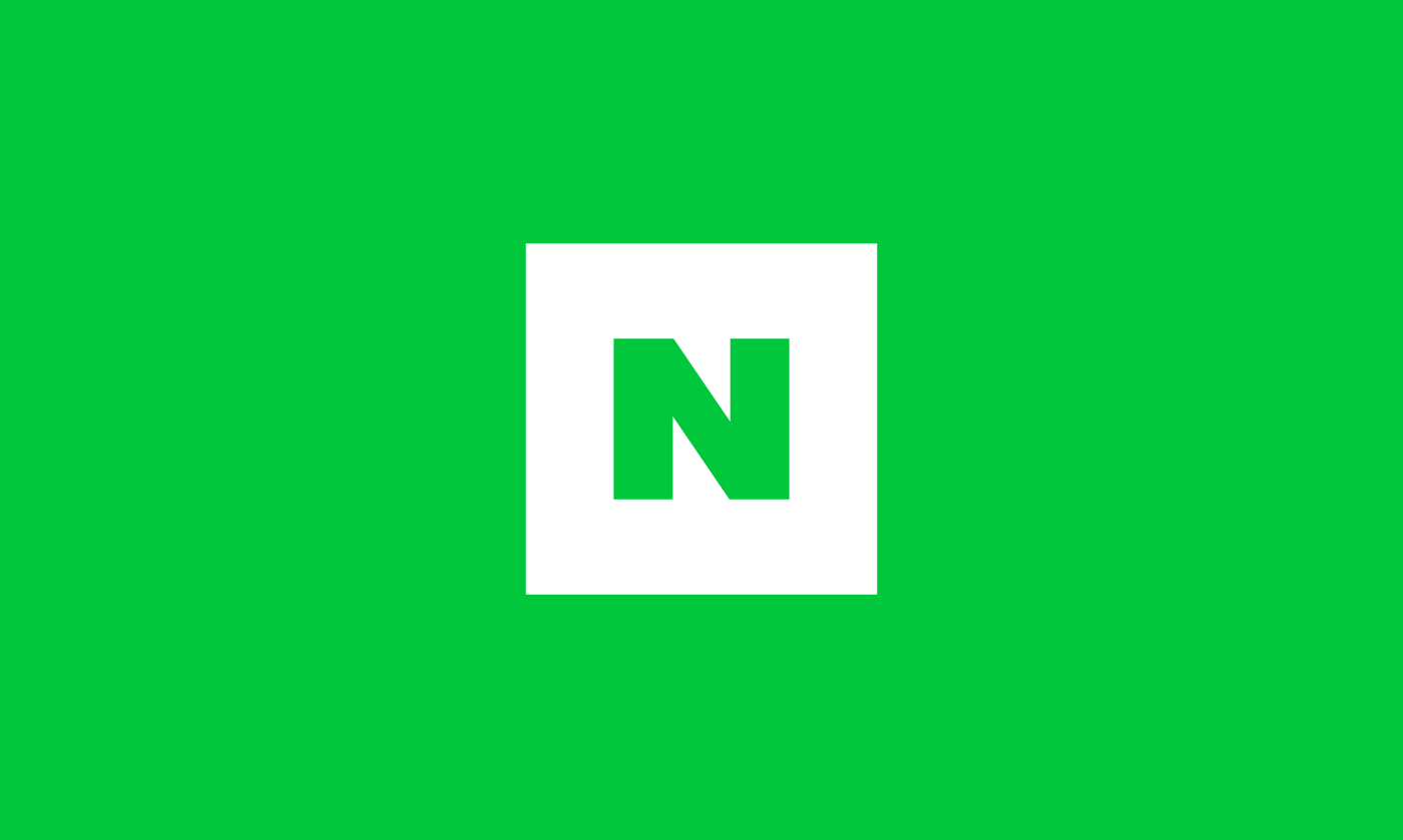 Naver Logo PNG - 35152
