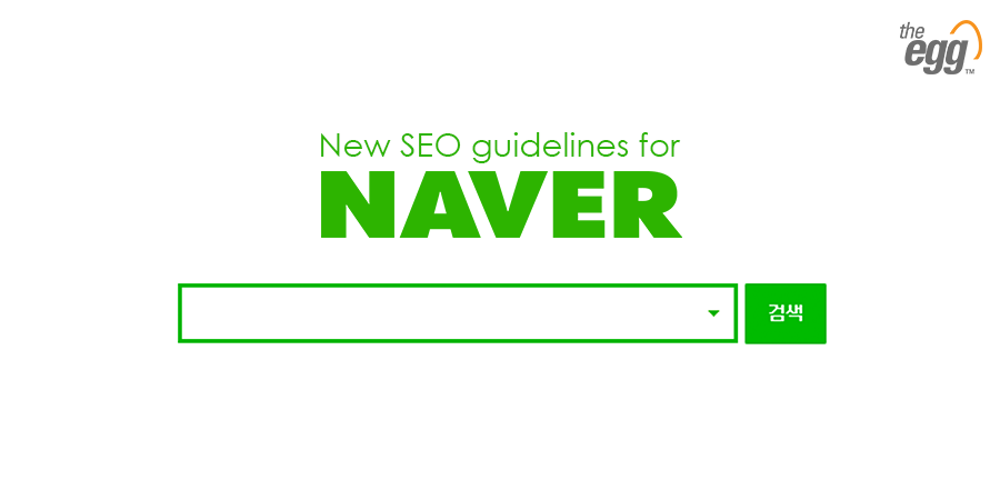 Discontinued Services and New Naver SEO Guidelines - Naver Logo PNG