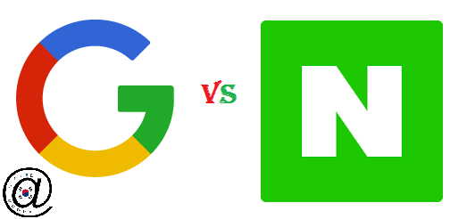 Google pluspng.com vs Naver pluspng.com (네이버)! 4 Reasons why Naver outwits Google easily!!  u2013 Life @ Korea - Naver Logo PNG