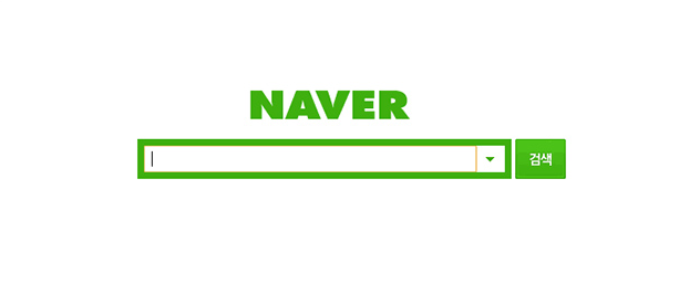 Korea Search Engine Marketing u2013 Getting started with NAVER SEM - Naver Logo PNG