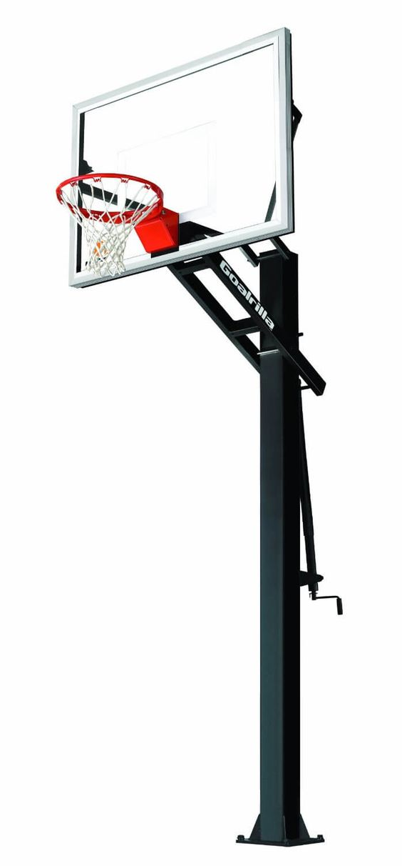 Nba Basketball Hoop Png Goalrilla glr gs 54 basketball - Transform your  game with the right basketball hoop. Shop a wide selection of basketball hou2026 - Nba Basketball Hoop PNG