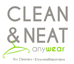 Neat And Clean PNG-PlusPNG.com-260 - Neat And Clean PNG