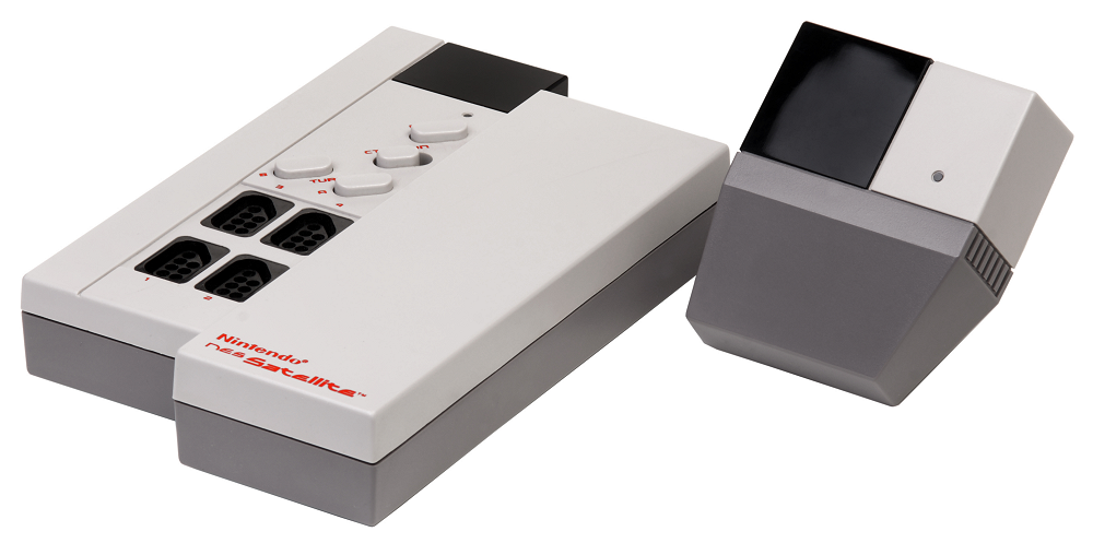 Nes-satellite.png - Nes PNG
