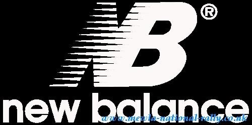 New Balance Logo PNG - 97735
