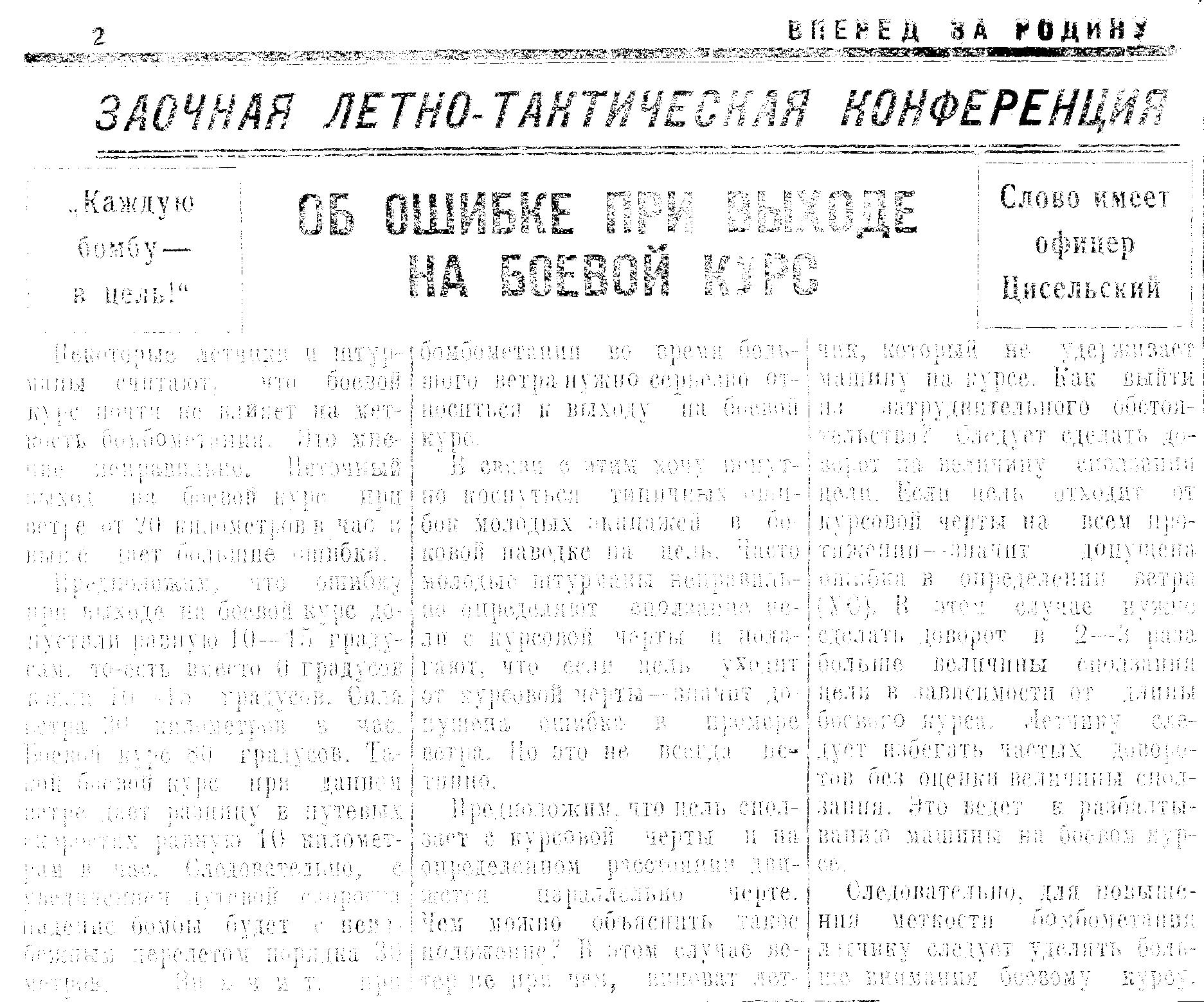 Newspaper PNG - 20277