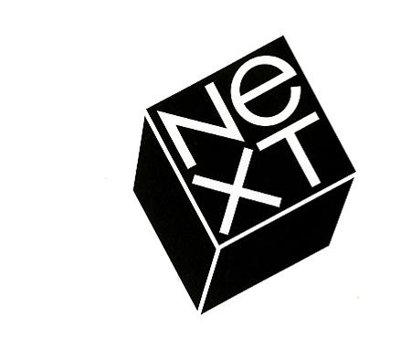 Next Logo PNG - 37327