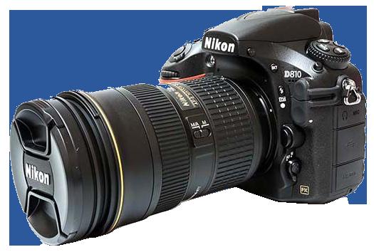 Nikon PNG-PlusPNG.com-525 - Nikon PNG