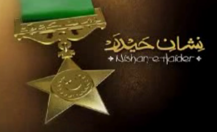 Do you Know which material being used to made Nishan e Haider ? Interesting  facts - Nishan E Haider PNG