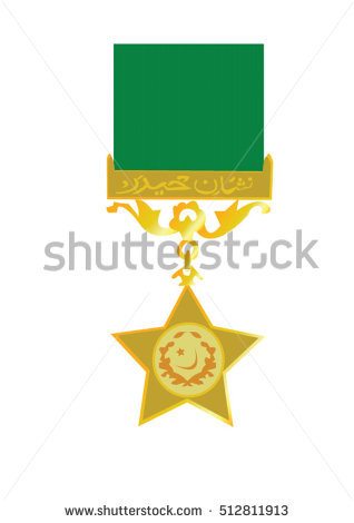 flat vector of nishan e haider, military gallantry award - Nishan E Haider PNG