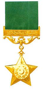 Nishan-e-Haider نشان حیدرu200e - Nishan E Haider PNG