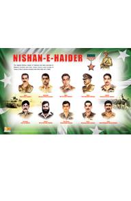 nishan e haider - Nishan E Haider PNG