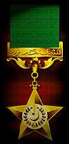 Nishan-e-haider.jpg - Nishan E Haider PNG