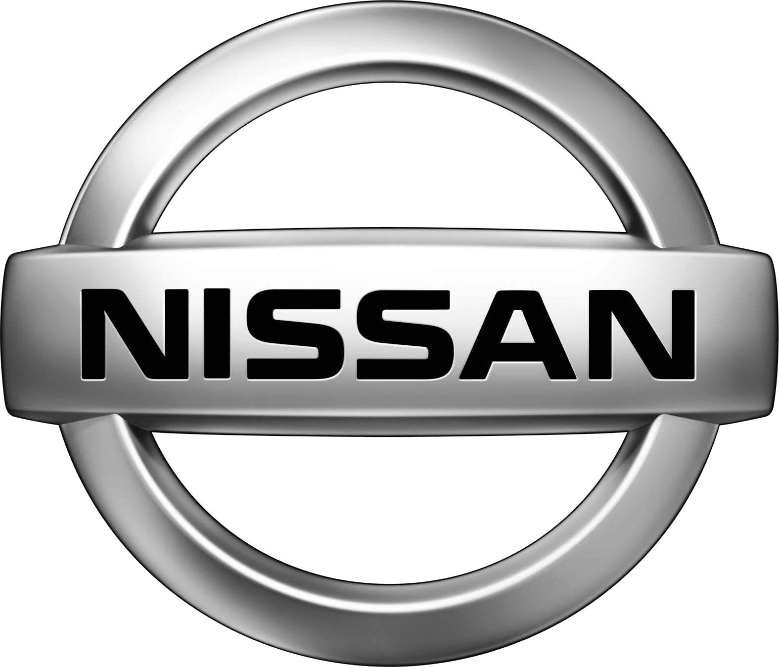 Nissan Logo Eps PNG - 110590