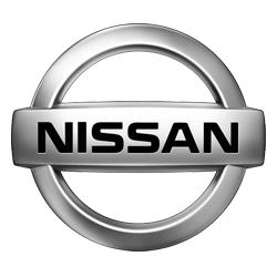 Nissan Logo Eps PNG - 110593