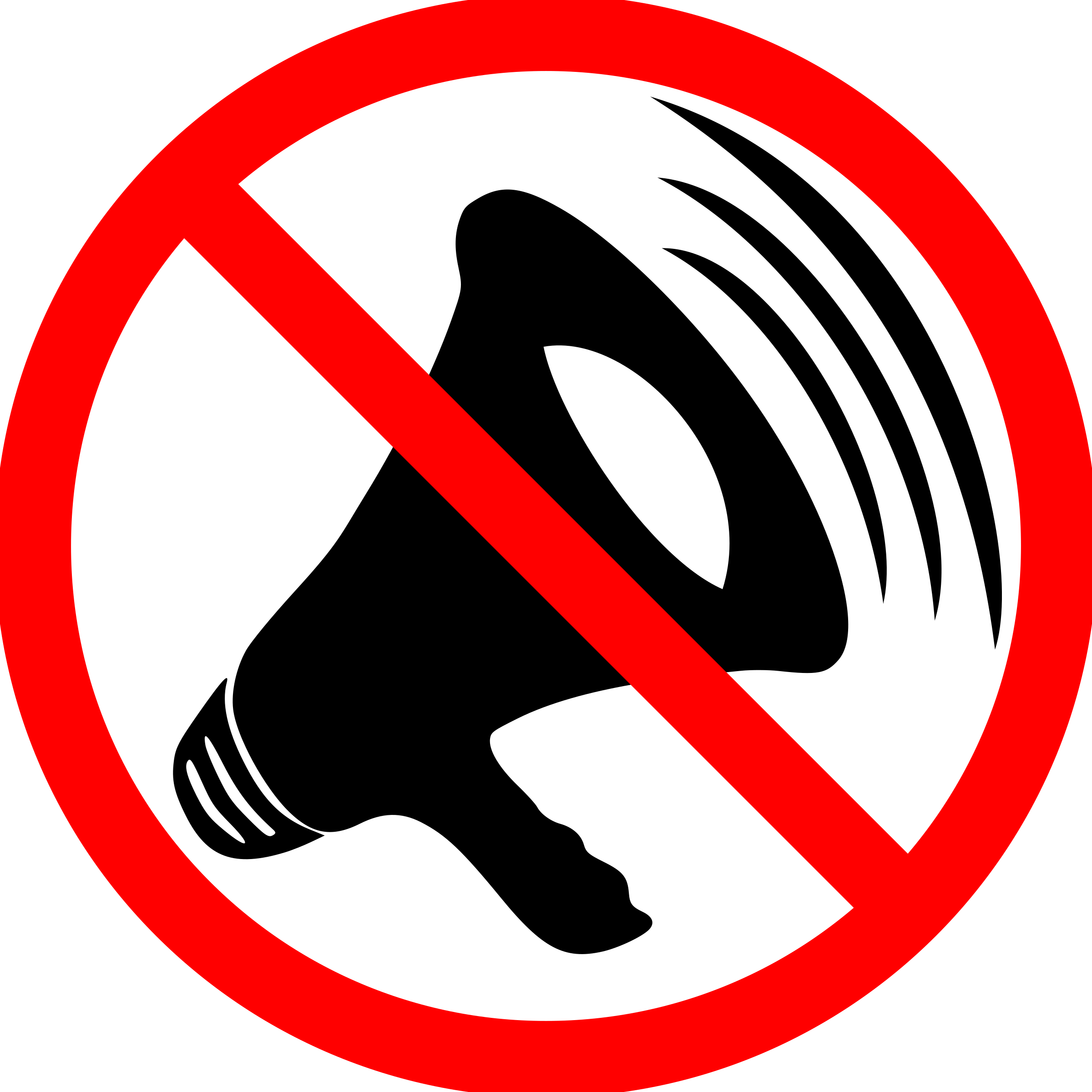 Download PNG image - Silence Png Picture - No Noise PNG