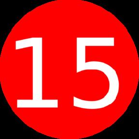 Number Fifteen PNG - 66555