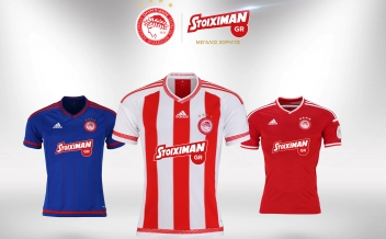 . PlusPng.com announced it has secured its biggest marketing partnership to date, by  officially announcing that it has become shirt sponsor of Olympiacos FC  (Athens). - Olympiacos Fc PNG